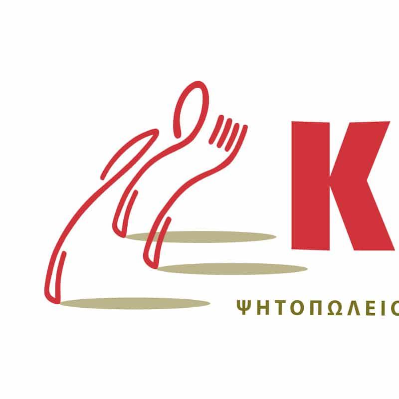 Κρασάς – λογότυπο